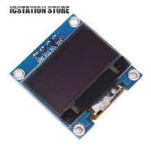 0.96″ White OLED Module 128×64 Pixels OLED LCD LED Display Module For Arduino I2C IIC Interface SSD1306 0.96 Inch