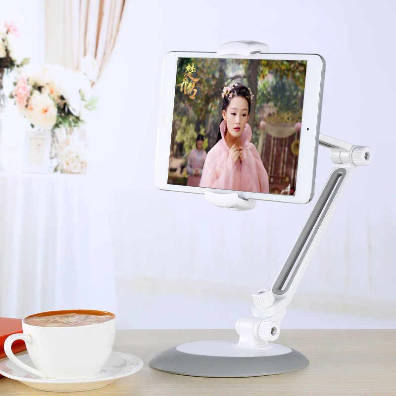 Алюминий сплав Универсальный 360 градусов Sucker Твердые Стенд Поддержка для iPad кровать Настольный телефон Планшетные ПК повысить держатель
