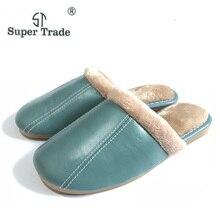 St 슈퍼 무역 겨울 여성 가죽 슬리퍼 홈 신발 양모 슬리퍼 따뜻한 편안한 두꺼운 바닥 슬리퍼