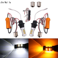 Car 1156 1157 7443 T20 LED 3157 42 SMD 42SMD DRL Turn Signal Lights white+yellow Dual Color Daytime Running Light