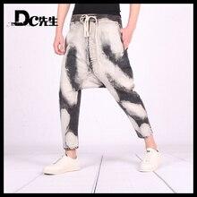 Летние мужские джинсовые лодыжки длина брюки уличной моды эластичный пояс цвет блока украшения носить белые свободные джинсы