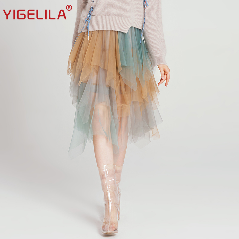 YIGELILA Ruffles Asymmetrical Skirt 5389