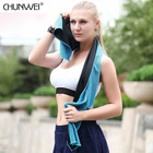 1pcs Sport cooling towel ice towel Summer Ice Cold Towel PVA Hypothermia Quick-Dry Men Women Yoga Gym Outdoor Towel