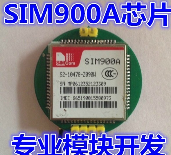 GSM SMS GPRS module SIM900A minimum board telephony IPEX gprs module gsm module a7 sms voice development board minimum system iot artificial intelligence