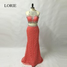 Vintage Lace Two Piece Prom Dresses 2017 Mermaid Evening Dresses High Quality Elegant Women Party Dress With Beaded Crystals