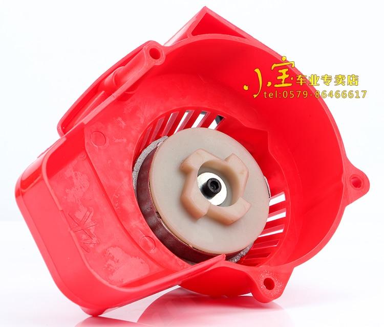 RODE Groothandel Mortor Plastic gemakkelijk Trek Starter Start Mini Pocket Bikes Atv Quad 49cc Mower Motoren Voor Motorfiets
