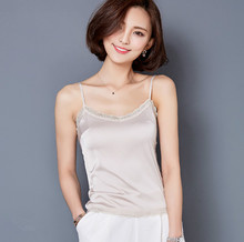 Wholesale white satin top