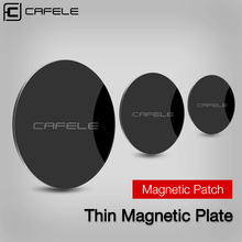 Cafele Metal Plate For Car Phone Holder Magnetic Disk Stand Iron Sheet Magnet Steel Sticker Adhesive stick