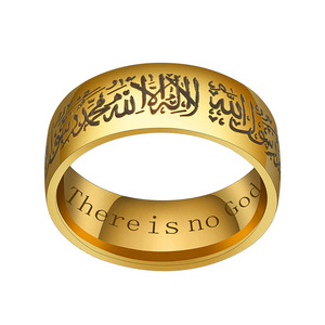 Image 3 - Titanium Steel Quran Messager rings Muslim religious Islamic halal words men women vintage bague Arabic God ring