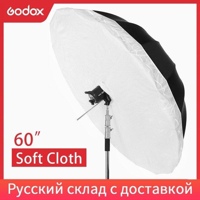 """60 /150 cm Studio Photogrphy couvercle de diffuseur de parapluie pour Godox 60"""" 150 cm blanc noir parapluie réfléchissant (couvercle de diffuseur seulement)"""