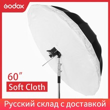 "60 / 150cm Studio Photogrphy Umbrella Diffuser Cover For Godox 60""150 cm White Black Reflective Umbrella (Diffuser Cover Only)"