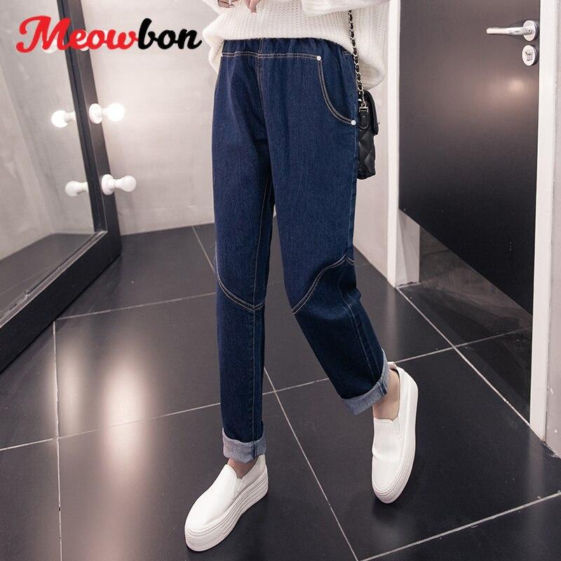 Lined Pants Waist Lined Winter Size non Black Jeans Fleece Elastic Lined fleece Harem black Fleece blue Women Plus Warm vA0xUxnt