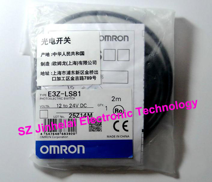 E3Z-LS81  New and original  OMRON  PHOTOELECTRIC SENSOR  2M new and original e3t st21 omron photoelectric switch 2m 12 24vdc photoelectric sensor