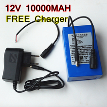 Free Charger for 12V 10000MAH Lithium Polymer Rechargeable Power Source 3AH Li-ion Batteries Pack недорого