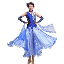 Стандарт платья для бальных танцев Вальс Современный Танцы платье для бальных танцев конкуренции платья социальных Танцы Вальс Танго