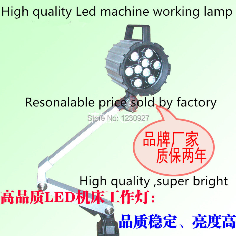 High qulity waterproof oilproof  9W 110V/220V led long arm machine tool working lamp led CNC Large high-end machine tools lamp  цена и фото