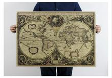 Vintage compass world map poster decoration detail home old retro matte kraft bar decal sticker wall mural classical painting