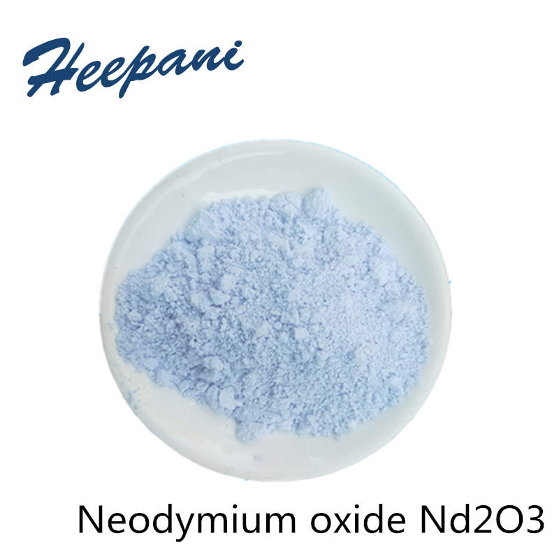Free Shipping Pure 99.9% Neodymium Oxide Nd2O3 Powder For Alloy, Ceramic Materials