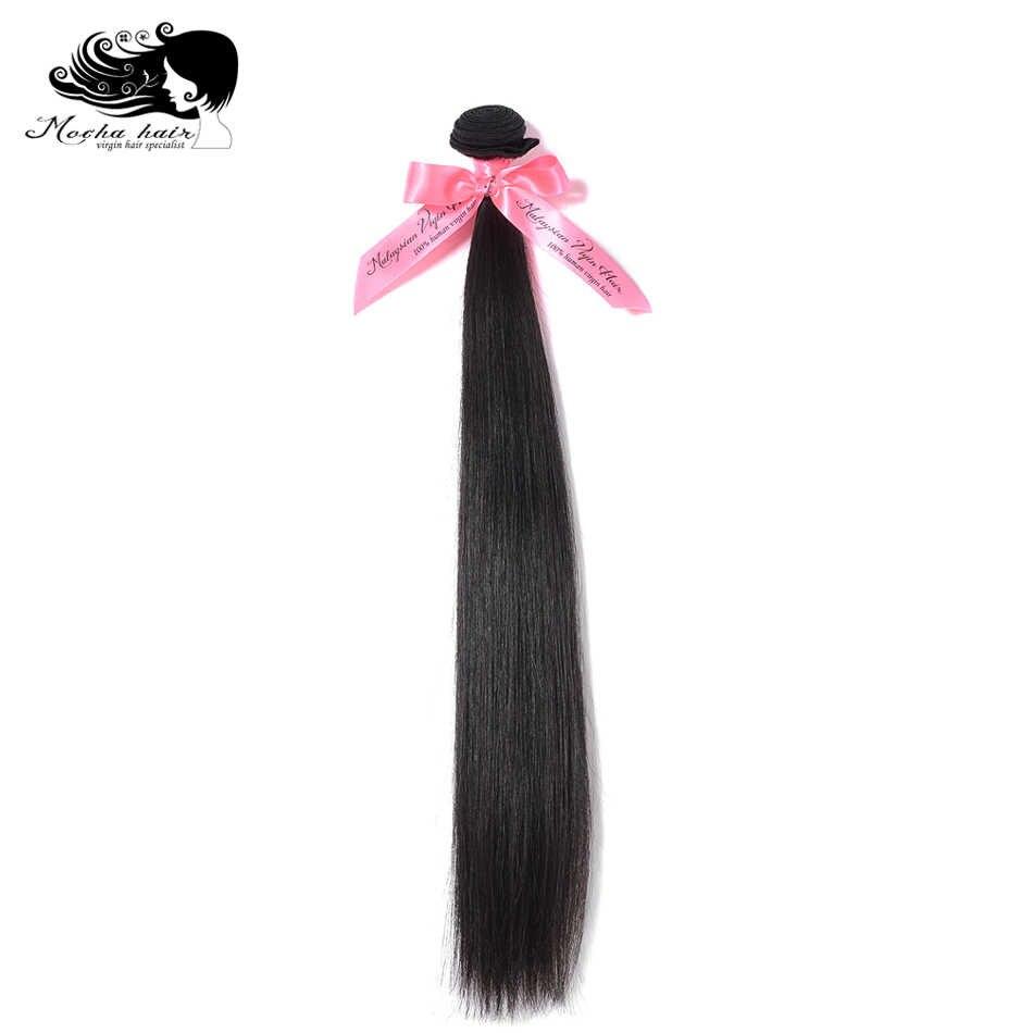 MOCHA Hair 3 mechones 10A cabello lacio virgen malayo 100% extensión de cabello humano sin procesar Color Natural envío gratis