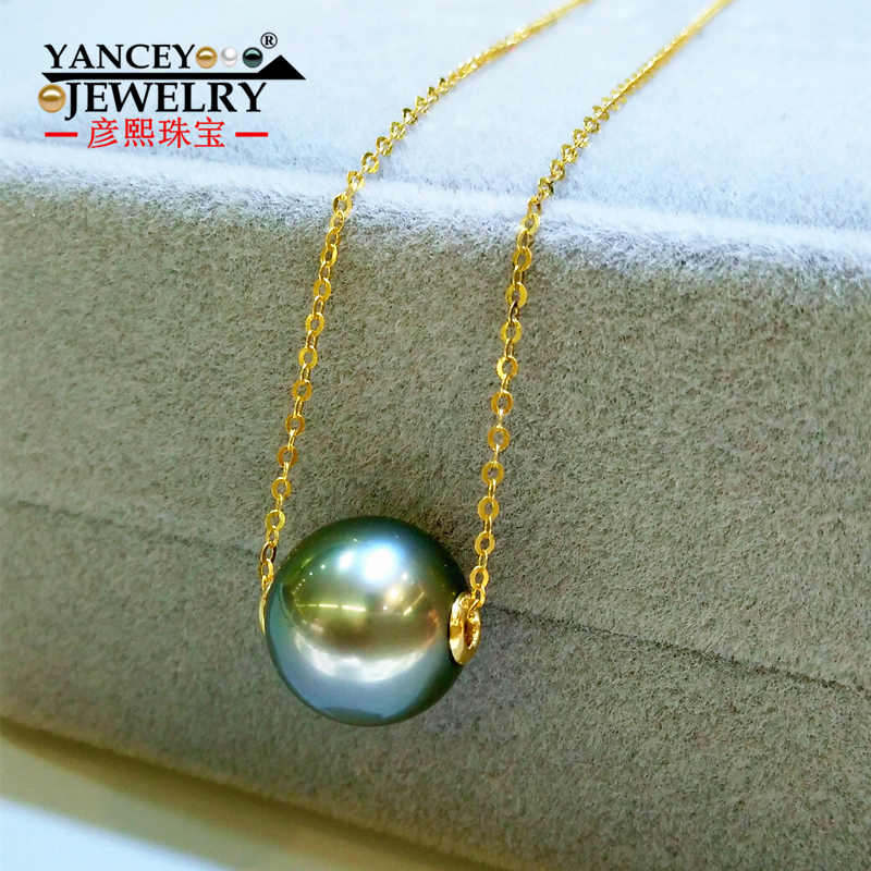 YANCEY Natural Tahitian Black Pearl Pendant Necklace 11-12mm Diameter with 18 G18K Gold Chain
