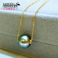 YANCEY Natural Tahitian Black Pearl Pendant Necklace 11 12mm Diameter with 18 G18K Gold Chain