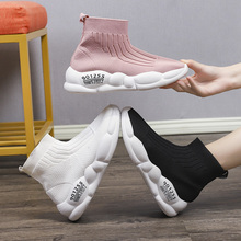 Stretch Socks Dad Shoes Women 2019 Hot New Summer High-heeled Running Torre Sports Breathable Casual Clunky Sneakers