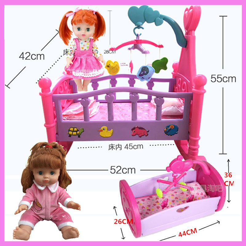 Captivating Baby Girls Large Play Toys Princess Girl Toys Hammock Bed Simulation Dolls  Bed Pretend Play Furniture Toys Rocking Bed Set Gift