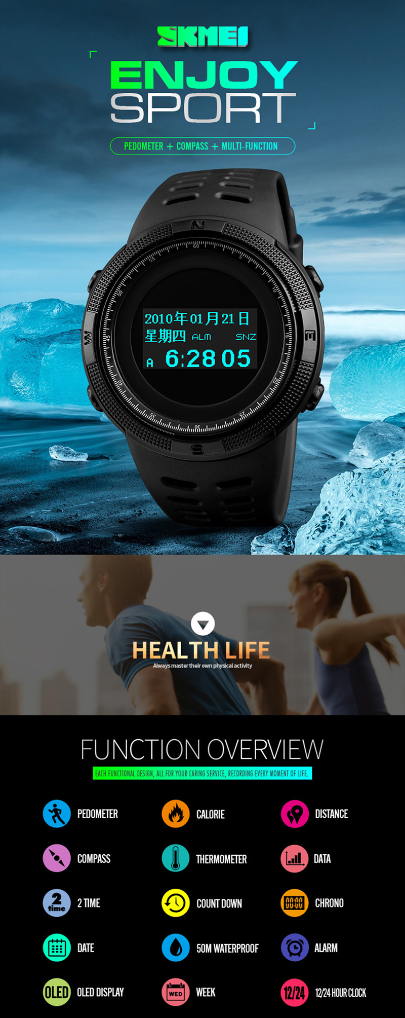 Men's Watches Pedometer Calorie Digital Sport Watch Men Compass Thermometer Wrist Watch Outdoor relojes para hombre SKMEI 2018