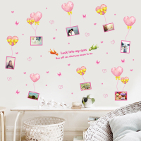 1 PCS 60 90CM Cute Shape Of Love Cartoon Waterproof Wall Stickers Remove Wallpaper Stickers Room