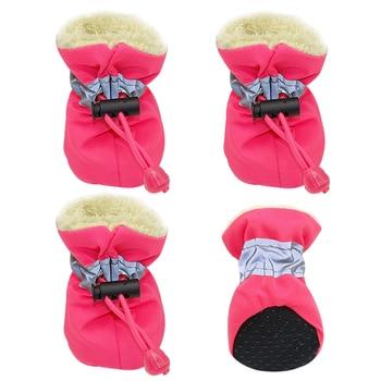 Waterproof Winter Pet Dog Shoes Anti-slip Rain Dog Shoes