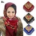 квадратный платок с бахромой по новому модному фасону женский напечатанный шарф по горячему бренду в зимнем сезоне шаль по горячее продаже носовой