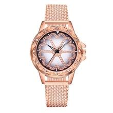 купить Luxury Brand Crystal Women Watches 2019 Fashion Rose Gold Dial PVC Strap Quartz Watch Ladies Casual Wristwatch Relogio Feminino по цене 104.94 рублей