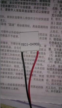 4902 TES1-04902 20*20 5V2A низкая Мощность и высокой Температура допуск Чиллер