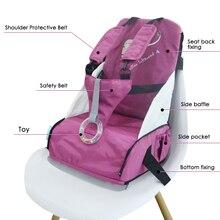 Portable Infant Seat