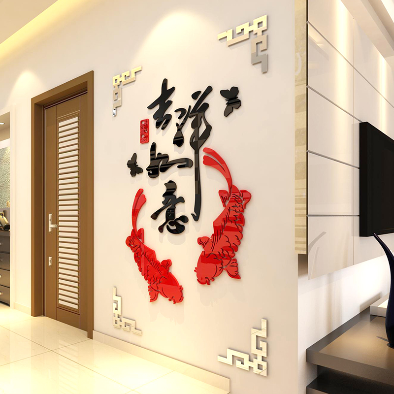 2018 New Chinese FengShui Fish Acrylic 3d wall stickers living room Home Decoration Sofa TV wall stickers Lucky Mirror Sticker