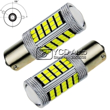 2pcs Super Bright 1156PY 7507 PY21W BAU15S 63 SMD LED Car Rear Direction Indicator Auto Front