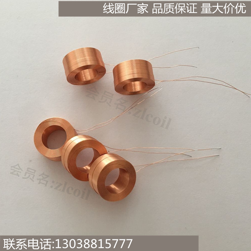 10pcs Hollow Self-adhesive Coil Experimental Coil Electromagnetic Induction Coil of Solenoid Valve Coil of Electric Toy10pcs Hollow Self-adhesive Coil Experimental Coil Electromagnetic Induction Coil of Solenoid Valve Coil of Electric Toy