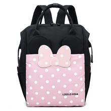 hot deal buy canvas backpack nylong cartoon bow mother backpack outdoor travel high capacity baby bags for mother mummy baby dedicated bag