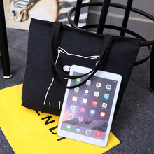Cartoon Cat Handbag