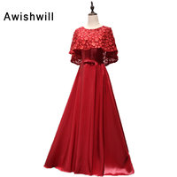 Robe De Soiree 2019 Red Color Flowers Cape Satin A line Lace up Back Fashion Long Prom Dresses Prom Gown Evening Dress Cheap