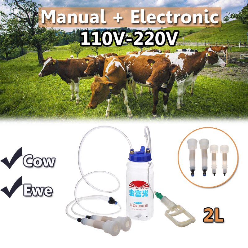 110-220V 2L 0.5Gal 2 Teats Manual Electric Milking Machine Pump Kit Milker Barrel Cattle Cow Sheep Ewe Goat Dairy Tool Home Farm ночная сорочка quelle arizona 226493