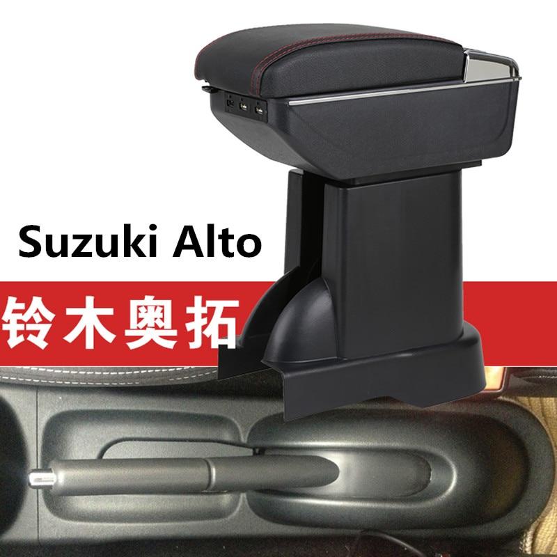 for Leather Car Center Console Armrest Box for Suzuki Alto 2008 2016 Armrests Auto Interior Parts