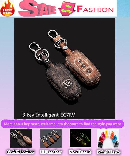 Для EMGRAND EC7RV EC7-RV бесплатная доставка автомобиль стайлинг обложка детектор кожа коровы ключи от машины сумка чехол интеллектуальные / складной граффити специальный