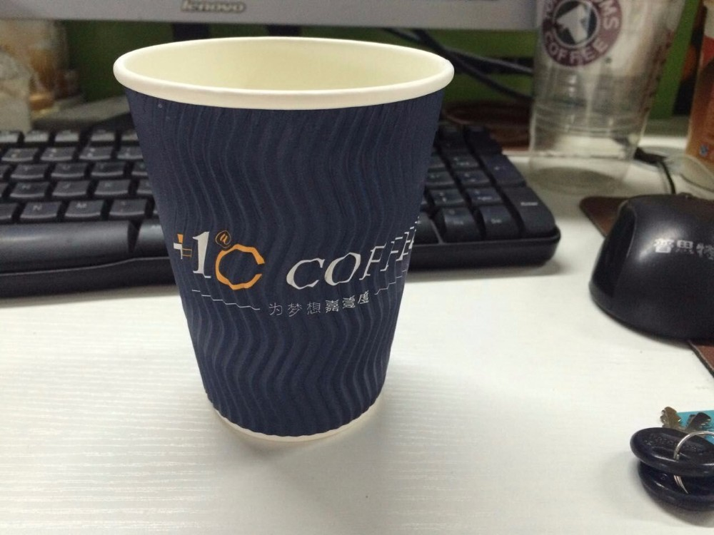 Recycled Paper Coffee Cups  Recycled Paper Coffee Cups Suppliers       oz Custom Printed Hot Cup    ct