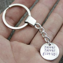 20mm Never Give Up Keychain Men Jewelry New Fashion Party Gift Dropshipping Jewellery