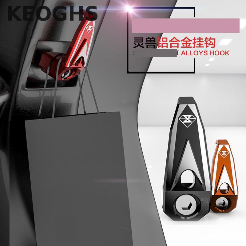 KEOGHS Motorcycle Hook Helmet Hook Cnc Aluminum Decoration For Yamaha Scooter 6mm Screw Force Jog Rsz Cygnus Bws 125 Cygnusx keoghs ncy motorcycle brake disc rotor floating 260mm 70mm 3 hole for for yamaha scooter bws cygnus modify