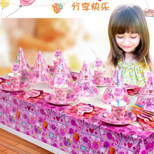 1pc Multicolor Birthday Disposable Table Cloth Plastic Crown Cover for Birth Wedding Baby Shower Party Decoration Supplies