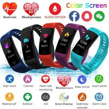 New Fitness Sport Tracker Bluetooth Bracelet Color Screen Y5 Smartband Heart Rate Monitor Blood Pressure Measurement Smart Watch(China)