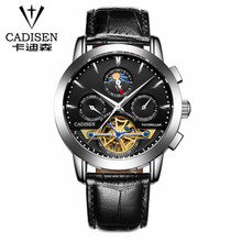 2016 CADISEN Men's Luxury Brand Military Mechanical Watches Leather Hollow Skeleton Watch Relojes Hombre Relogio Masculino