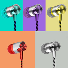 Newest 2018 Hot Sale Fashion Universal 3.5mm InEar Stereo He